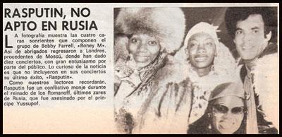 06-LECTURAS-5-Enero-1979-(1)